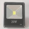 价位合理的LED投光灯在泉州哪里可以买到
