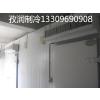 供应冷库设计/冷库安装公司/冷藏冷库设计
