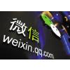 供应武汉微信企业号开发,专业企业号开发公司,企业号功能