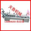 供应忻州蓝月亮洗衣液灌装机X晋城牛奶灌装机
