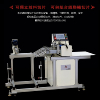 供应套位模切机, 双工位模切机, 高速静音机-东莞菱一模切机生产厂