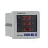 供应 PUMG730系列多功能仪表 取代常规电力变送器 