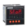 供应PUMG510单相智能电力仪表|产品全国销量第一|