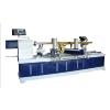 供应GX-601斜纹卷纸管机