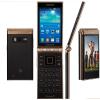 供应四核三星 sm-w2015 双卡双待2G 16G HD屏 移动 联通版商务翻盖手机
