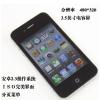 供应四核5.5寸 苹果 iPhone 6 Plus 苹果6 手机 MTK6589 2G 64G 800万