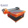 供应皮革打印机,真皮打印机,人造革打印机