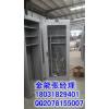 供应武宁县金能电力电力工器具柜厂家