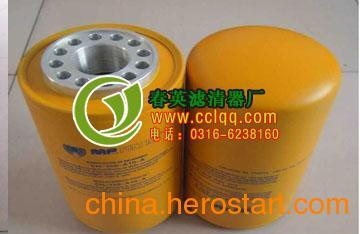 供应CH100-A-10-A翡翠液压滤芯