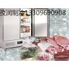 供应冷库设计/安徽冷库安装公司/肉类冷藏库安装