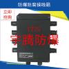 供应BJX系列增安型防爆接线箱(Exe) 铸铝合金制造防爆接线箱