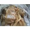 供应批发乌拉圭14厂羊肚