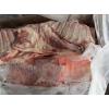 供应批发澳大利亚(195厂、1614厂、2309厂)羔羊排