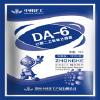 供应DA-6(胺鲜酯)原药