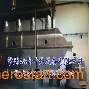 FL系列沸腾制粒机价格|信誉好的FL沸腾干燥机供应商_云泰干燥