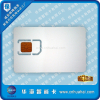 供应WCDMA/EVDO/TD-SCDMA,3G测试卡