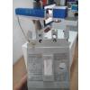 供应苏州激光打标机|扬州半导体激光打标机维修|一网激光