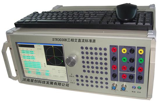 供应STR3030B三相交直流标准源