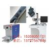 供应镇江激光打标机|上海光纤激光打标机选规模大的一网激光质量有保证