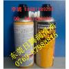 供应NICHIMOLY 88 SMOOTH SPRAY润滑油脂介绍与价格