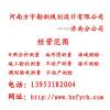 供应施工放样山东省淄博市测绘业务
