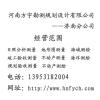 供应工程测量山东省烟台市测绘