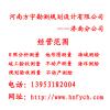 供应控制测量山东省潍坊市测绘公司
