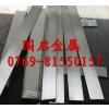 供应10号冷轧碳素结构钢浙江宁波热销10#碳钢棒