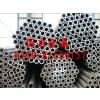东莞国启金属供应A3低碳钢A3碳素结构钢规格齐全