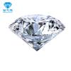 供应西安钻石批发 微商货源 90分南非真钻 名牌款戒托定制