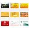IC卡制作 IC卡厂家 IC卡印刷 制作IC卡价格 IC智能卡制作供应
