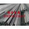 供应进口1.0038光亮碳素结构钢圆棒广州1.0038碳钢