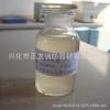 供应水成膜泡沫灭火剂3%6%(AFFF,-7度)