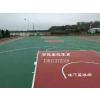 供应专业塑胶篮球场建设厂家 网球场施工企业