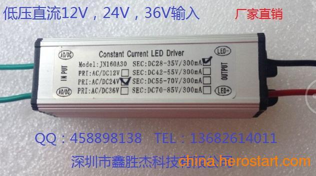 供应LED火车灯驱动电源,LED轮船灯驱动,LED恒流电源
