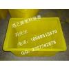 厂家供应三明全塑 200L-1 PE方桶