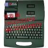 供应硕方TP86号码管印字机,自动剪切套管打码机