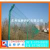 供应苏州钢丝网围墙/苏州临时铁丝网围墙护栏网/绿色浸塑龙桥护栏厂直销