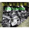 供应硅料回收市场