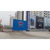 供应新疆建筑工地自动洗车槽