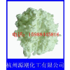 供应厂家直销塑料荧光增白剂FP-127