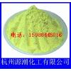 供应厂家直销塑料荧光增白剂KSN