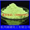 供应塑料荧光增白剂KCB (C.I.367)