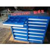 供应深圳工具柜生产厂家/挂板工具柜/抽屉式工具柜