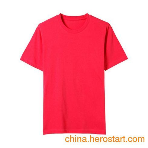 供应北京T恤衫厂家|高档t恤衫|团体广告T恤衫印字