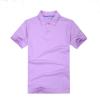 供应t恤衫加工生产设计工厂,北京Polo衫定做优质厂家