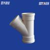 供应110PVC斜三通 国标PVC排水管件异径斜三通 顺水三通规格
