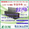 供应联通 3G猫池 降价出售 移动 电信3G厂家直销