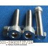 供应DIN912内六角圆柱头螺钉,ISO4072内六角螺栓
