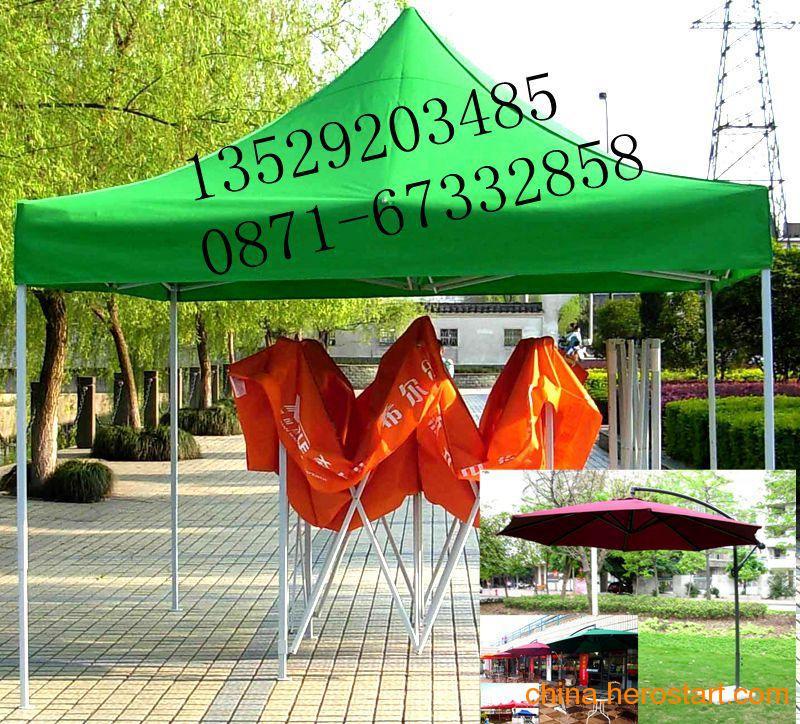 供应贵阳广告帐篷多少钱一顶【帐篷印字,定做,印logo,价格,厂家】